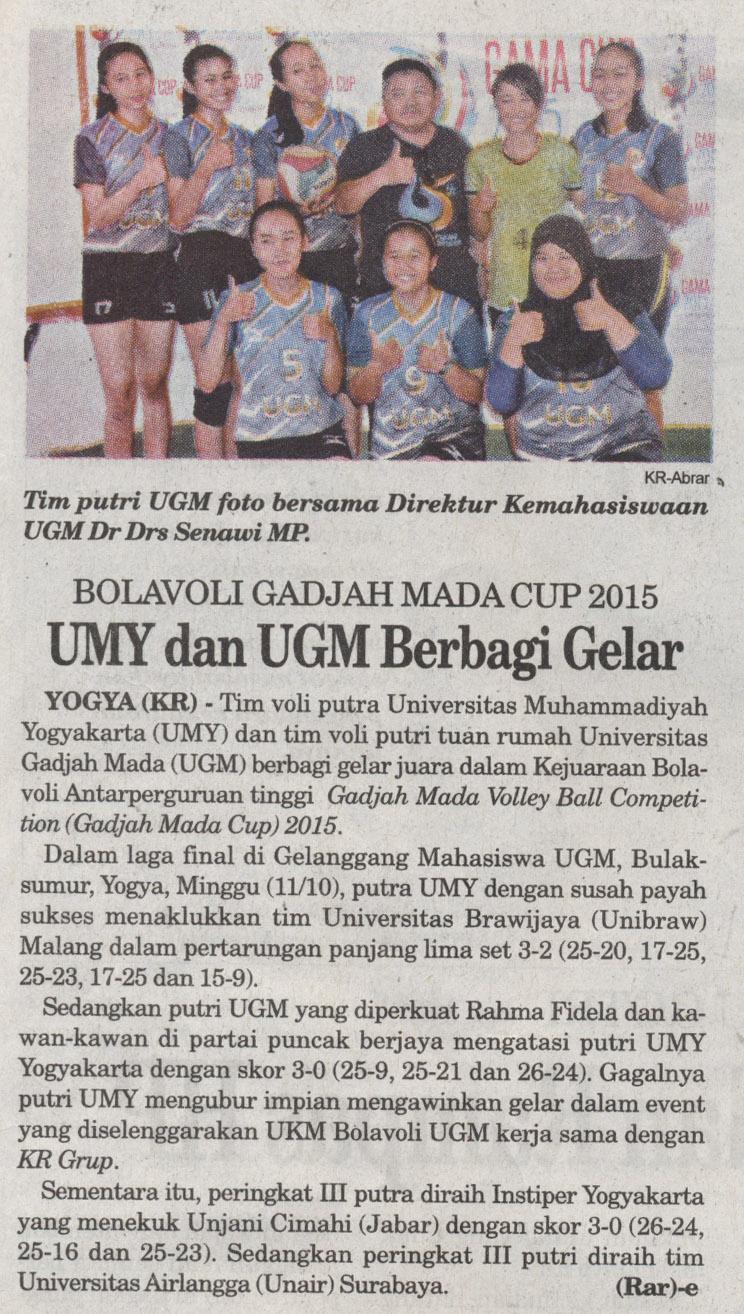 UMY dan UGM berbagi gelar