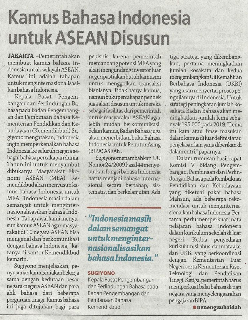Kamus Bahasa Indonesia untuk ASEAN disusun