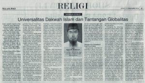 Universalitas dakwah islam dan tantangan globalitas