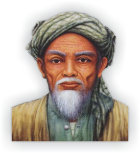 Sunan Bonang atau Raden Makhdum Ibrahim