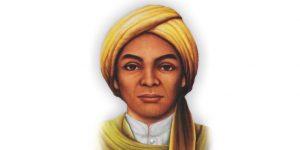 Sunan Drajat atau Raden Qasim