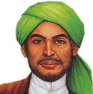 Sunan Kudus atau Ja'far Shadiq