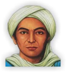 Sunan Muria atau Raden Umar Said