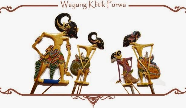 Wayang Klithik